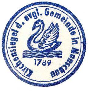 altes Siegel der Ev. Kirchengemeinde Monschau, Siegelumschrift, außer Geltung gesetzt 18. Dezember 1967, Gestalter unbekannt